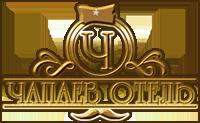 Логотип отель Чапаев